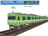 103系VRM2-13