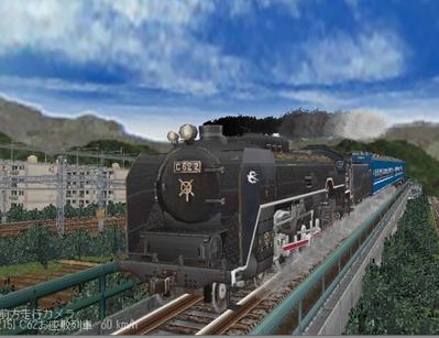 越河レイアウト見張線C62お座敷列車編成9