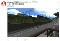 VRM5画像shirokumaさん5