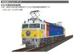 EF81-VRM3-11