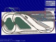 VRM3版貨物レイアウト鉄道博物館改造23