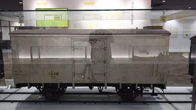 京都鉄道博物館112レ1300形冷蔵貨車2