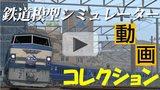 VRM3動画コレクション1