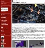 鉄道3DCG制作記103系(18)