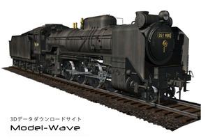 3DCG-D51-8