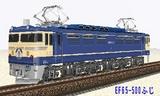EF65-500fuji