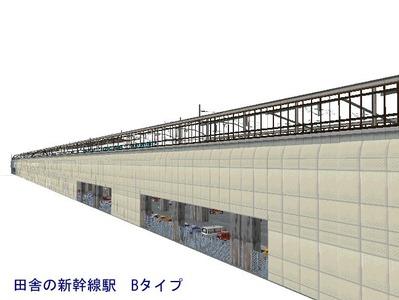 田舎の新幹線駅Bタイプ4