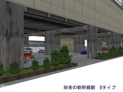田舎の新幹線駅BタイプB