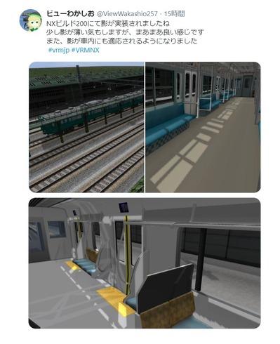 KATOレイアウトプラン集6-9東海道新幹線300系のぞみ9
