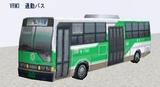 VRM3バス1