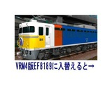 EF81VRM4-VRM3-1