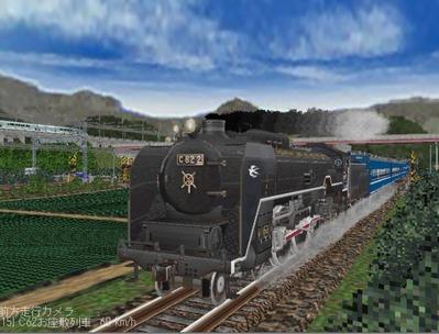 越河レイアウト見張線C62お座敷列車編成10