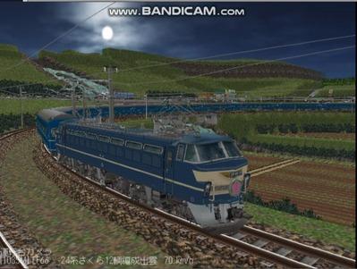 越河レイアウト夜汽車シリーズ7-EF66-51さくら3