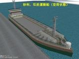 追加タンカー9