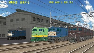 EF58揃い踏みMMD鉄道2