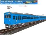 103系VRM2-21