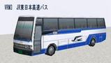 VRM3バス8