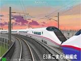 1000本記念新幹線18