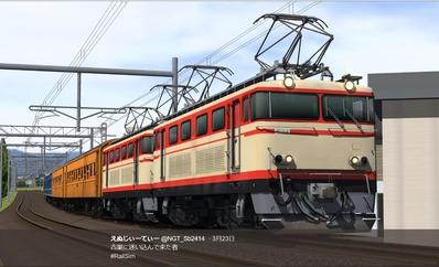 RailSim-EF67-1