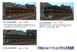 EH10+タキ3000 20輌編成3.