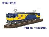 EF64-1015塗り絵-13