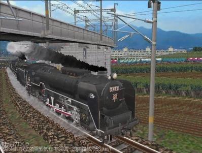 越河レイアウト特急シリーズ番外C62重連セキ3000-7