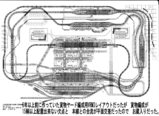 Nゲージレイアウト66
