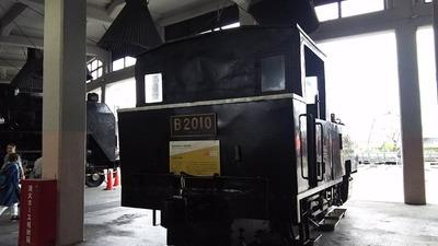 76-B2010後方部分4