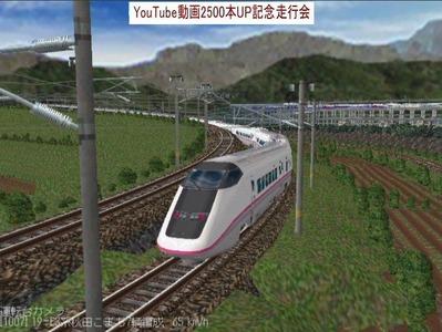 越河レイアウトE3系+400系動画2500本記念5