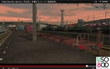 USO800コンテナ動画6