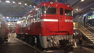 鉄博102−ED75機関車現物写真2