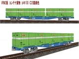 V2コンテナ コキ100 C20国鉄色