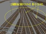 3欲張り新幹線レイアウトその4