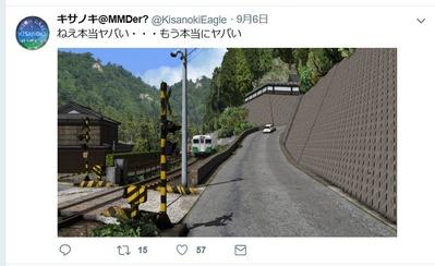 RailSimきさのき氏画像からキハ58-3