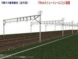 TOMIX 4線架線柱近代型 128�斜め2