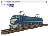 塗り絵EF66-901 VRM3
