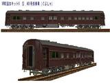 EF5861お召し列車その6.