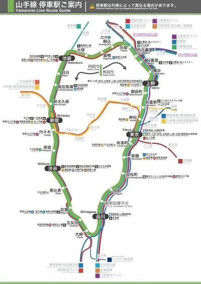 山手線空撮1989年から3地図