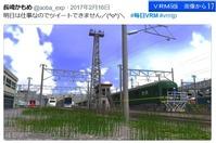 長崎カモメ毎日VRM-17