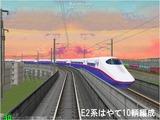 1000本記念新幹線17.