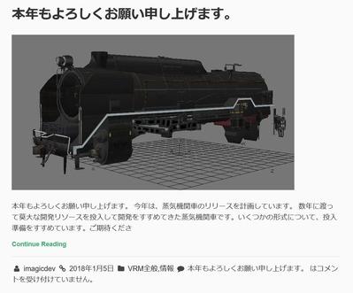 京都鉄道博物館D51ナメクジブログ1