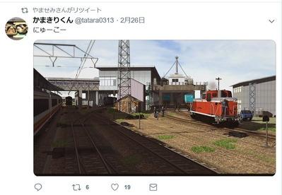 RaillSim画像2019.3.3-6