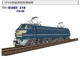 塗り絵EF690-1試作機 VRM3