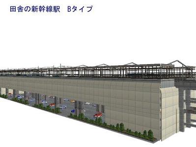 田舎の新幹線駅Bタイプ6