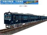 103系VRM2-27