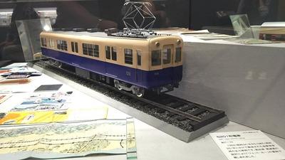 京都鉄道博物館75阪神電車5201形ジェットカー1
