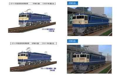 越河レイアウト夜汽車シリーズ13-EF65-500あさかぜ7