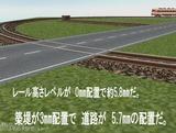 VRM3レイアウト講座初級編 基本Aプラン9-3.