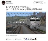 VRM5ポータル画像AKAGI-1