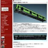 鉄道3DCG制作記103系(19)